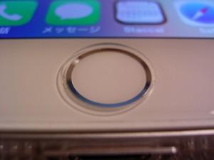 iPhone 5s ガラスフィルム ホームボタン周り