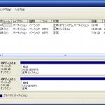 EeePC 901XにSHD-DI9M16Gを取り付ける