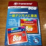 Transcend 8GB CF CARD TS8GCF133を購入
