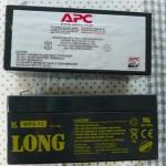 APC BE325のバッテリーを交換