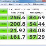 Intel SSD X25-M SSDSA2MH080G2R5をデフラグしてみた